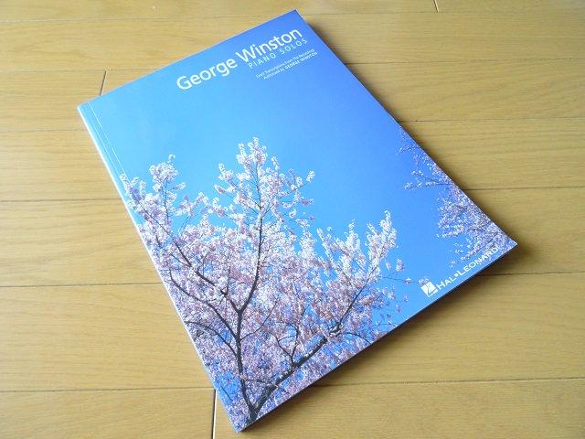 ジョージ・ウィンストン ピアノソロ楽譜