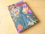 イートマン 2巻 英語 コミック