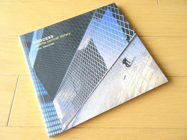 シアトル中央図書館の建築写真集