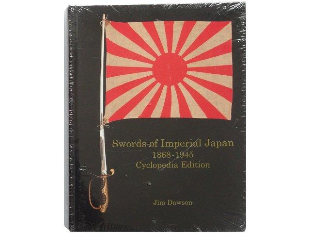 大日本帝国の軍刀