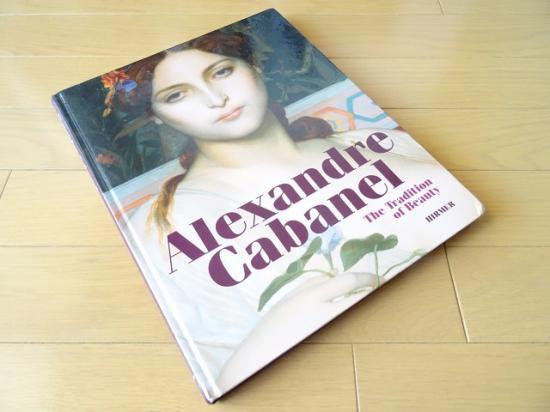 アレクサンドル・カバネルの画像 p1_4