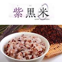 【コシヒカリ・京の極】 玄米 0.8kg(送料無料1000円パック)