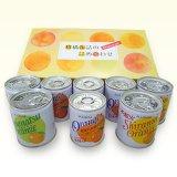 柑橘缶詰詰合せ