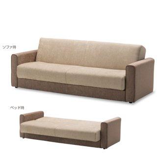 心地よいソファからベッドにできるソファベッドHPS-07