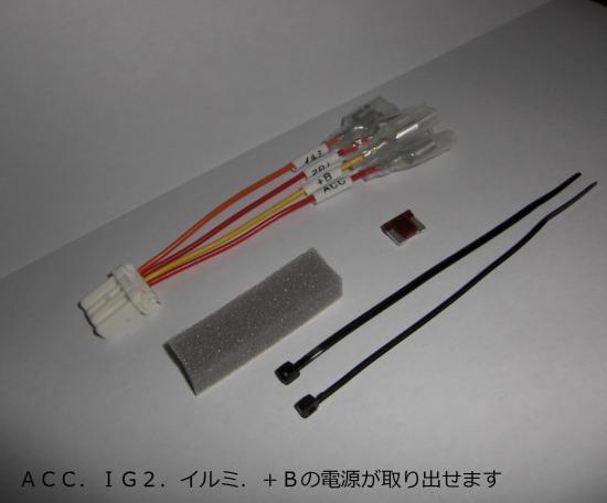 N-ONE(JG1-2) オプションカプラー■ゆうパケット対応■
