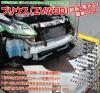 プリウス(ZVW30)メンテナンスDVD 2枚組■ゆうパケット対応■