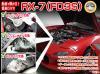 RXー7(FD3S) メンテナンスDVD 2枚組■ゆうパケット対応■
