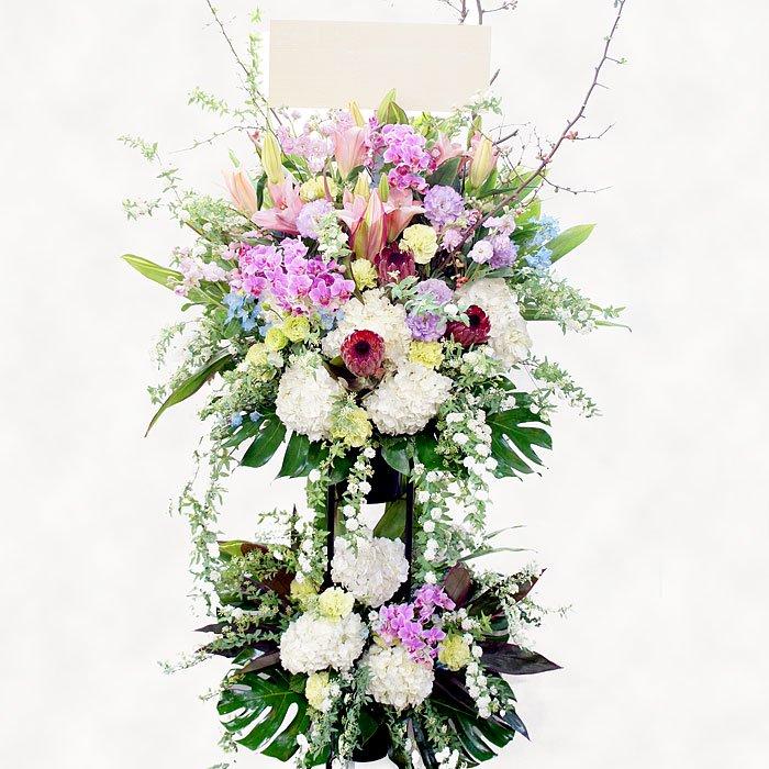 木瓜の和風なスタンド花(二段)【春限定】kp-017 - スタンド花なら勝ち花.com