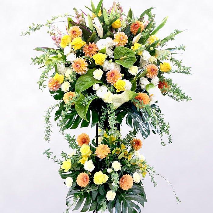 イエロー系のスタンド花(二段)【春限定】rp-015 - スタンド花なら勝ち花.com