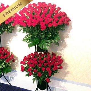 赤いバラ(薔薇)200本のスタンド花(二段) 200ROSES