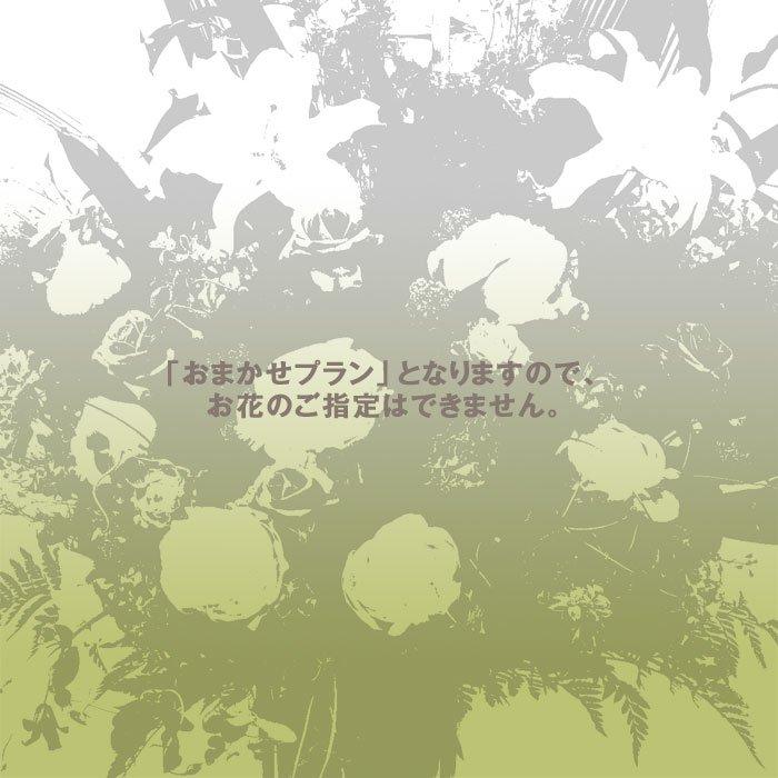 rp-099 ブルー系おまかせスタンド花(一段) - スタンド花なら勝ち花.com