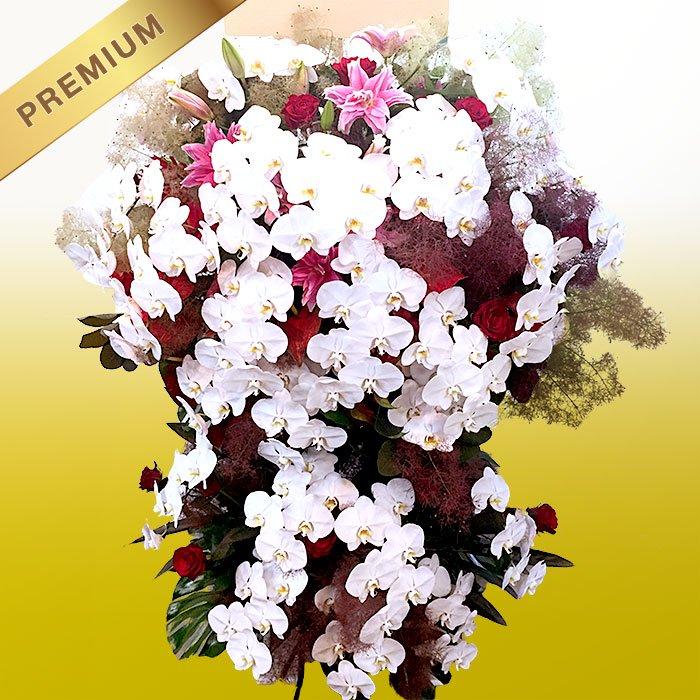 胡蝶蘭を贅沢に使ったスタンド花 kc-001 - スタンド花なら勝ち花.com