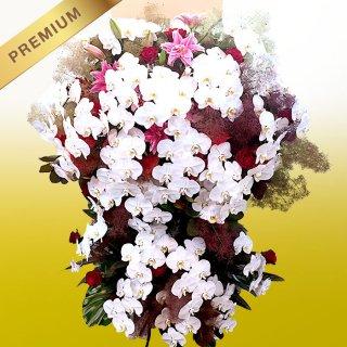 胡蝶蘭を贅沢に使ったスタンド花 kc-001