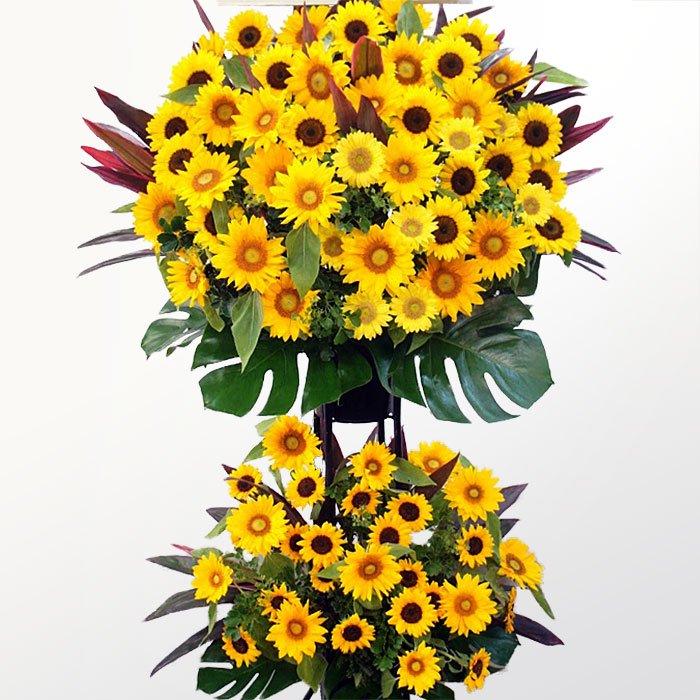 ひまわりメインの二段スタンド花【夏限定】kp-020 - スタンド花なら勝ち花.com
