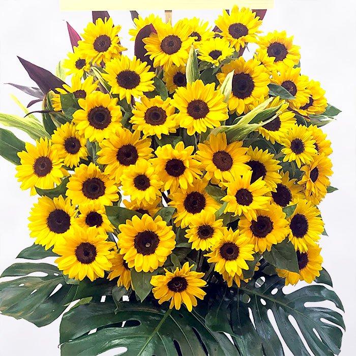 ひまわりメインの一段スタンド花【夏限定】rp-016 - スタンド花なら勝ち花.com