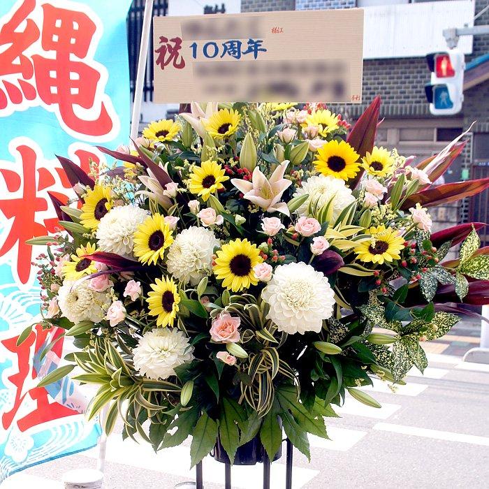ひまわりのスタンド花【夏限定】ep-002