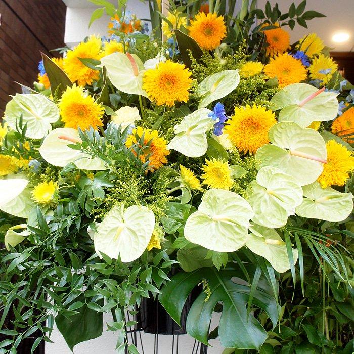 kp-005 夏限定!ヒマワリでインパクト大!のスタンド花