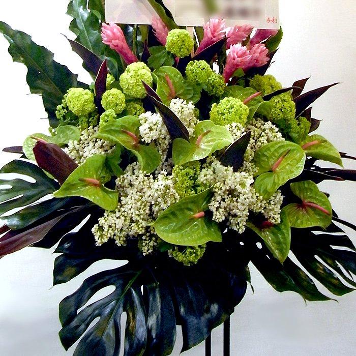 rp-001 春限定!グリーンが個性を演出するスタンド花 - スタンド花なら勝ち花.com