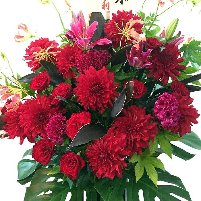 赤!赤!赤にこだわった情熱的なスタンド花 ep-005 - スタンド花なら勝ち花.com