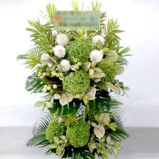 rp-006 夏秋限定!ジャングルグリーンなスタンド花