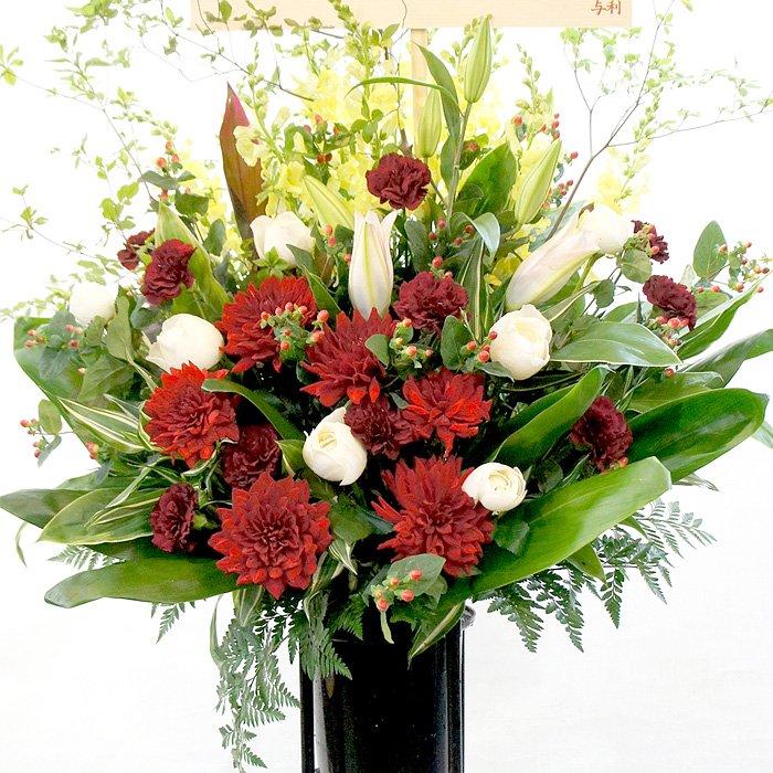 コーラルレッドの優雅なスタンド花 ep-004 - スタンド花なら勝ち花.com