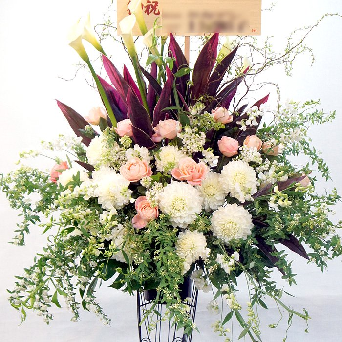rp-012 春限定!カラーがメインのペールトーンスタンド花 - スタンド花なら勝ち花.com