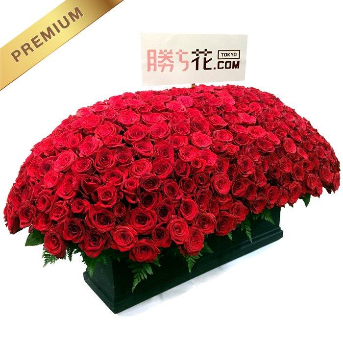 赤いバラ(薔薇)500本のスタンド花 500ROSES