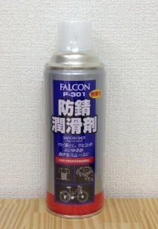 FALCON 防錆剤