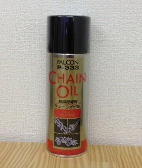 FALCON チェーンオイル