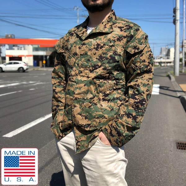実物/米軍/USMC/マーパット/ウッドランド/デジカモ/ジャケット【S-R】PROPPER/ミリタリー/D134