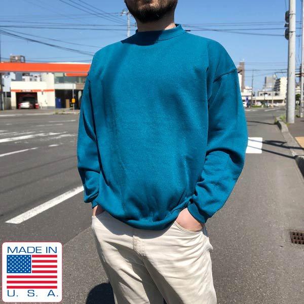 新品/USA製/90's/TULTEX/無地/スウェット/青緑系【XL】ソリッドカラー/トレーナー/アメリカ製/ビンテージ/デッドストック/D140