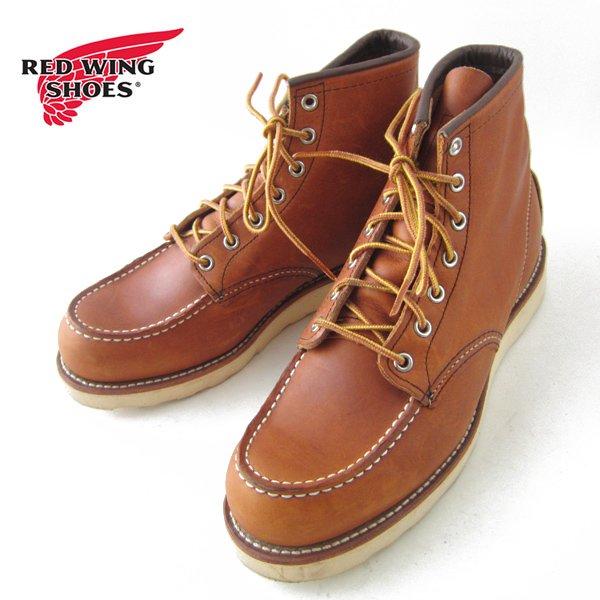 美品/USA製/RED WING/レッドウィング/875/アイリッシュセッター/茶系【9D/27cm】ワークブーツ/メンズ/靴/D141