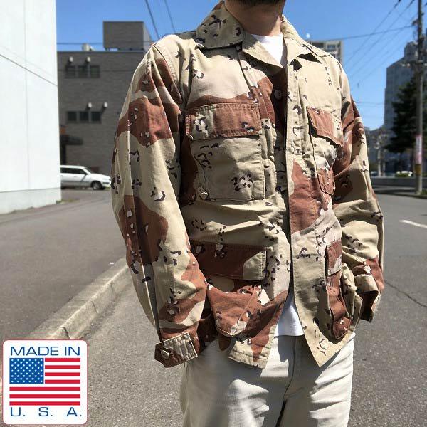 90's/実物/米軍/6C/デザートカモ/チョコチップ/ジャケット/迷彩【S-R】アメリカ軍/ビンテージ/D130