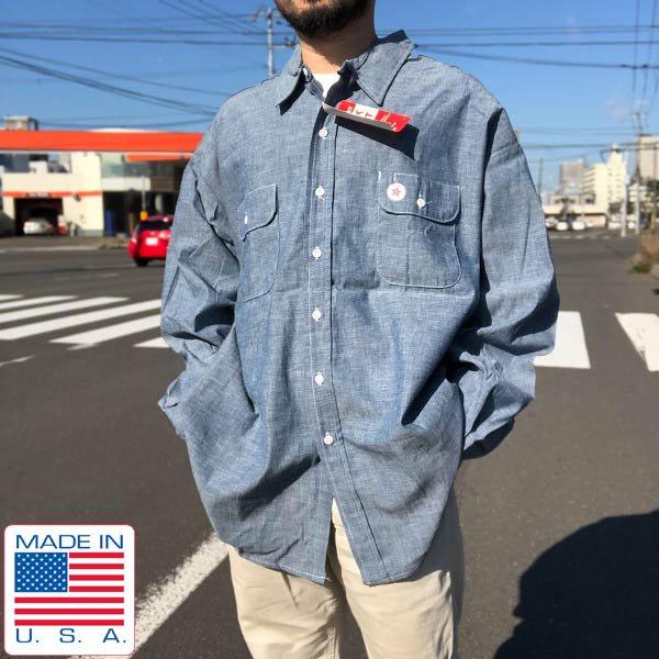 新品/90's/ファイブブラザー/シャンブレーシャツ【4XL】ビッグシルエット/アメリカ製/ビンテージ/デッドストック/D143