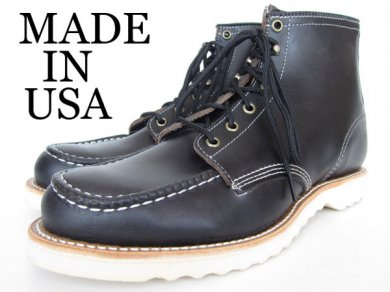 USA製Uチップモカ縫いワークブーツ黒【27.5程度】