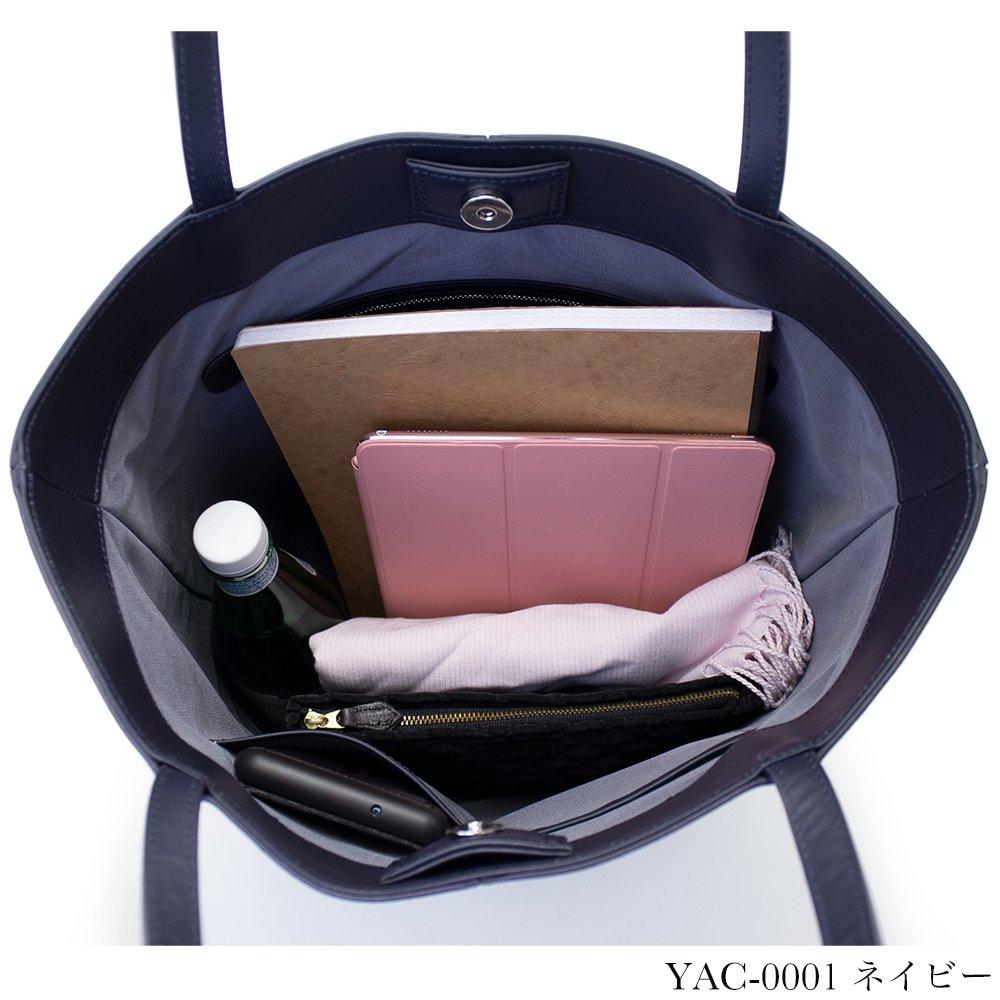 YAC-0001 [CHOCOLAT] オイルヌメ革 縦型トートバッグ 日本製
