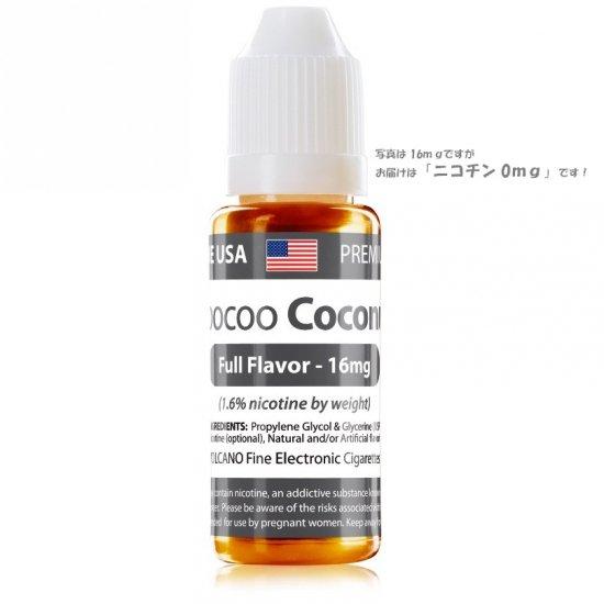 coocoo-coconut