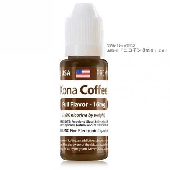 kona-coffee