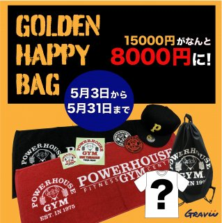 「GOLDEN HAPPY BAG」ゴールデンハッピーバッグ<img class='new_mark_img2' src='https://img.shop-pro.jp/img/new/icons1.gif' style='border:none;display:inline;margin:0px;padding:0px;width:auto;' />