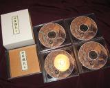 ◆ 四座講式 全 CD8巻