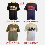 <img class='new_mark_img1' src='https://img.shop-pro.jp/img/new/icons1.gif' style='border:none;display:inline;margin:0px;padding:0px;width:auto;' />2019Tシャツ ダブルライン