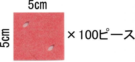 アースカラー単色セット 100ピース