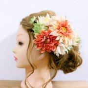 1点限り【アーティフィシャル】成人式・卒業式・結婚式和装の髪飾りに。オレンジ系ダリアのヘッドドレス