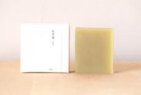 枇杷葉 びわよう/和漢植物シリーズ