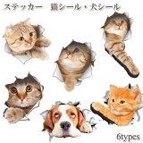 トイレ 蓋 ステッカー 可愛いネコ ネコ シール 猫 犬 壁紙 DIY