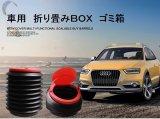車用 折り畳みBOX ゴミ箱