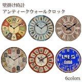 壁掛け時計 ウォールクロック | アンティーク 時計 壁掛け レトロ コルク ヴィンテージ インテリア