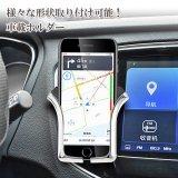 車載ホルダー | スマホ スマートフォン ホルダー 車用品 カー用品 便利 簡単取り付け エアコン 360度角度調整 携帯