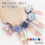 超小型 指時計 | レディース ウォッチ 時計 指輪と時計が一体に 調節可能 リング 指輪 ステンレス 18mm ホワイト イエロー レッド パープル グリーン ブルー ブラック ピンク