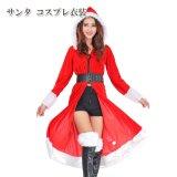 レディース サンタ コスプレ衣装 | クリスマス Xmas Christmas パーティー 仮装 セット ショール ベルト 膝カバー 赤 レッド